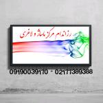 ماساژ صورت رز اندام مرکز ماساژ شرق تهران